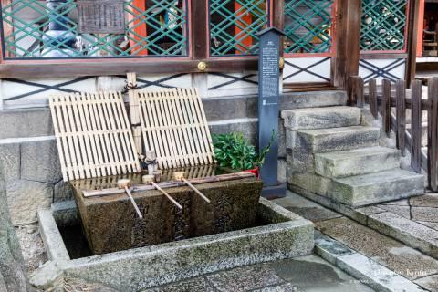 Gokonomiya Shrine Well Water