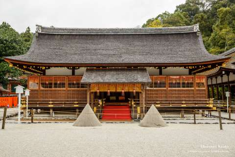 The Hosodono Hall at Kamigamo Shrine.