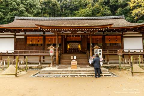 Front view of the Prayer Hall of Ujigami Shrine.