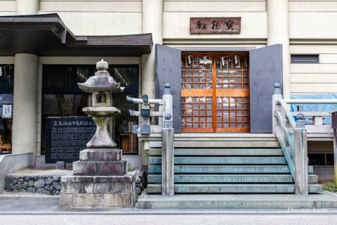 Fujinomori Shrine Treasure Hall Entrance