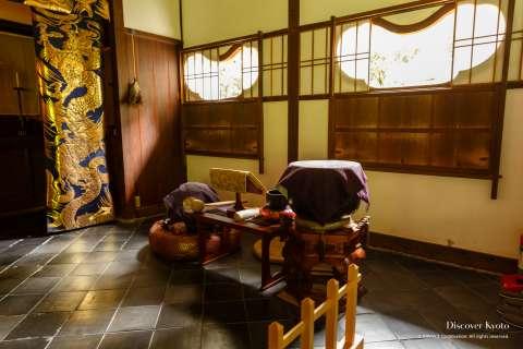 Buddhist altar at Shisen-dō temple.