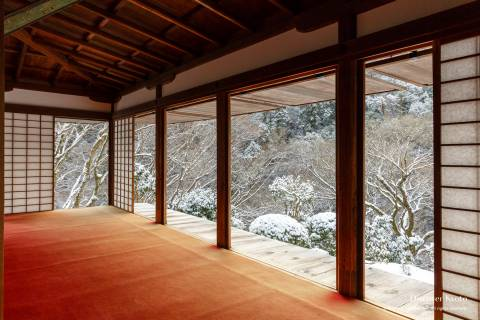 Kōsan-ji Snow View Hall