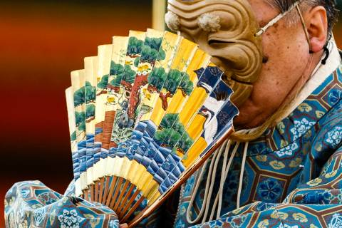 Takigi No Okina Prayers