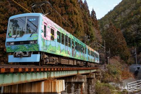 The Eizan train near Kifune Shrine.