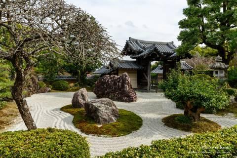 Shobo-ji front stone garden