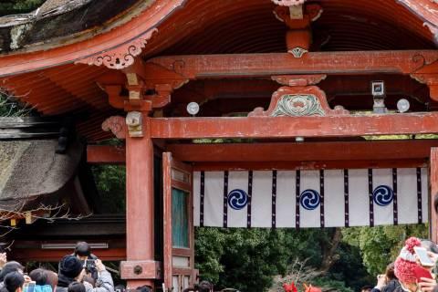 Iwashimizu Hachimangū Setsubun Enter the Oni