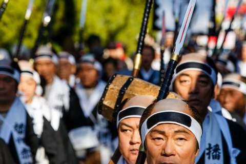 The 47 Rōnin march during the Yamashina Gishi Matsuri at Bishamon-dō.
