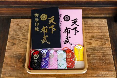 Kenkun Shrine Omamori Charm Goshuincho Seal Book