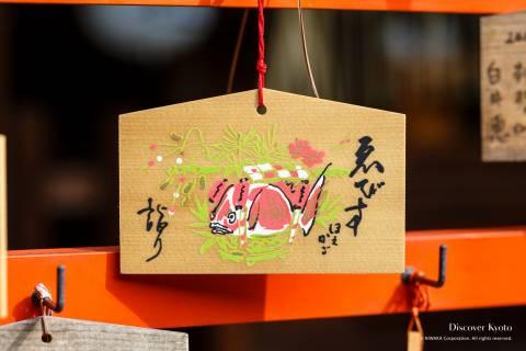 Ebisu Shrine Fish Ema