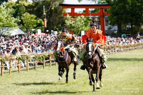 Kamo Horse Race Seconds