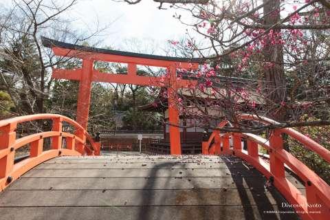 The taikobashi bridge at Shimogamo Shrine.