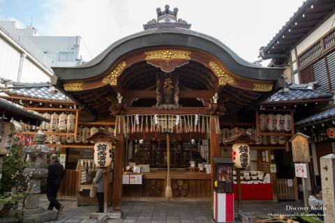 Nishiki Tenmangū Main Sanctuary Honden