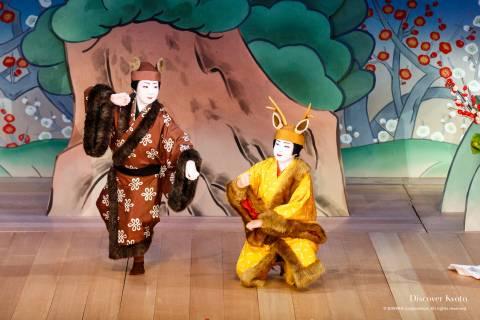 Kitano Odori 2018 Deer Boar