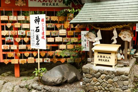 Nonomiya Shrine Rock Lucky