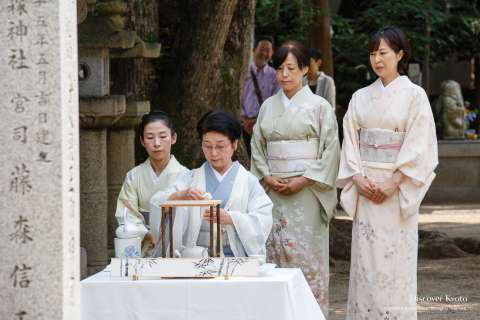 Prayers and offerings at the 2014 Ajisai Matsuri at  Fujinomori Shrine.