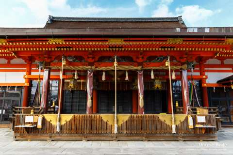 The main sanctuary of Yasaka Shrine.