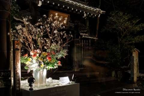 An ikebana display from the 2014 Arashiyama Hanatouro at Arashiyama.