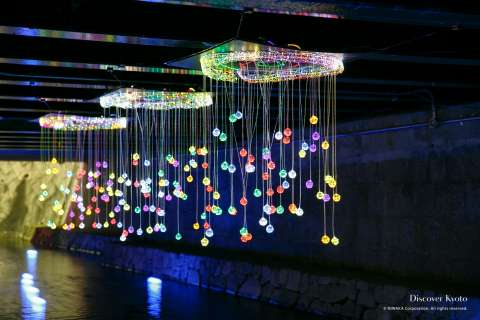 Hanging light art during the Kyo Tanabata festival.