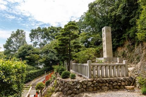 Kenkun Shrine Peace Monument