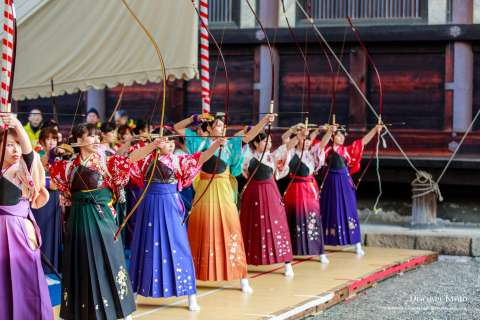 Archers in kimono at the Ōmato National Archery Competition at Sanjūsangen-dō.